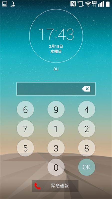 PIN入力時の数値配列をランダムにできる