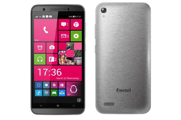 freetelブランドのWindows Phone搭載スマートフォン