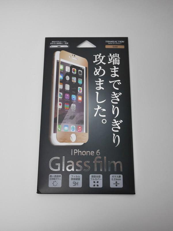 「端まで攻めるガラスフィルム for iPhone 6」。iPhone 6 Plus用も発売されている
