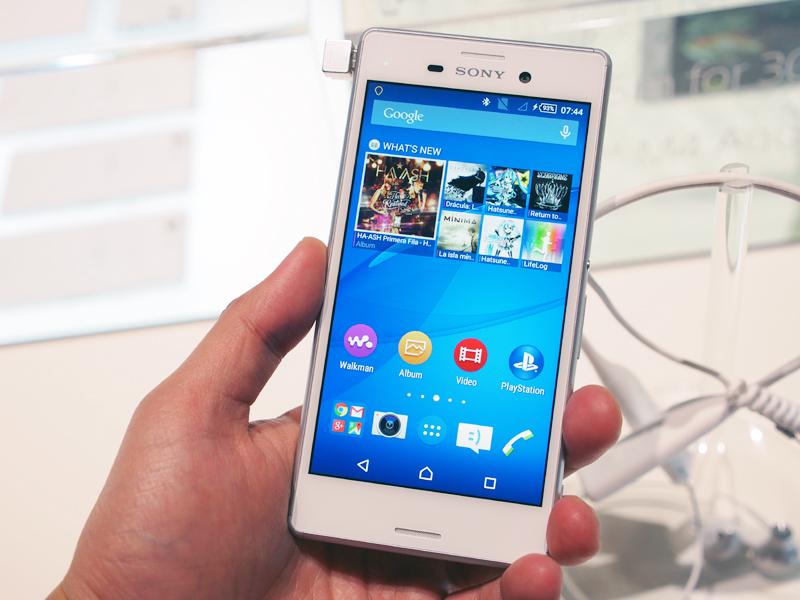 同イベントに合わせ、「Xperia Z4 Tablet」と「Xperia M4 Aqua」が発表された