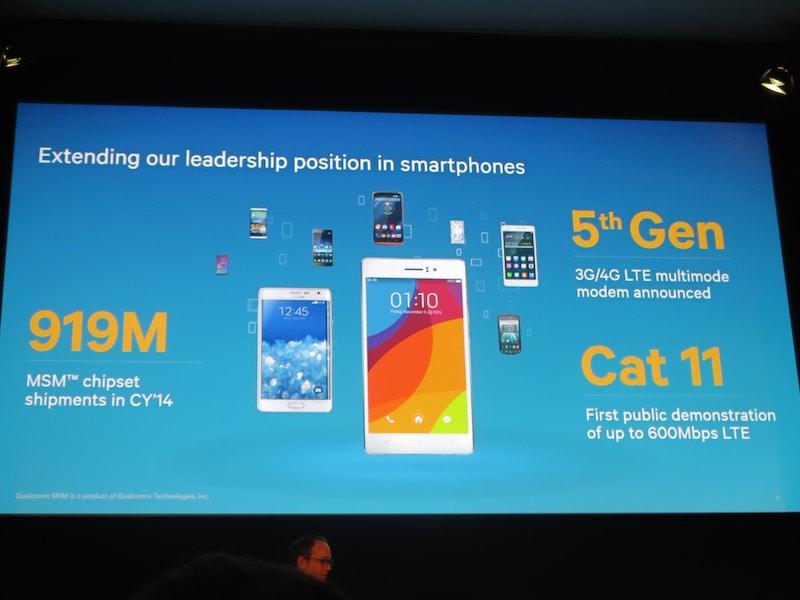 スマートフォン分野ではチップセットなどで業界をリード