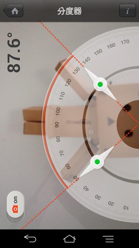 """""""分度器""""ツールはカメラ映像と重ねて角度を測れる"""