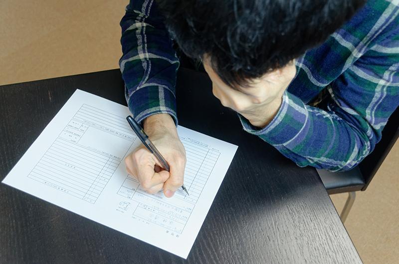 履歴書の西暦・年号を書くところでは、わりと固まりがち