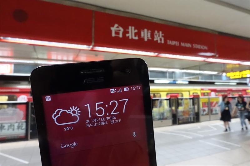 地下鉄でも4G LTEが利用可能
