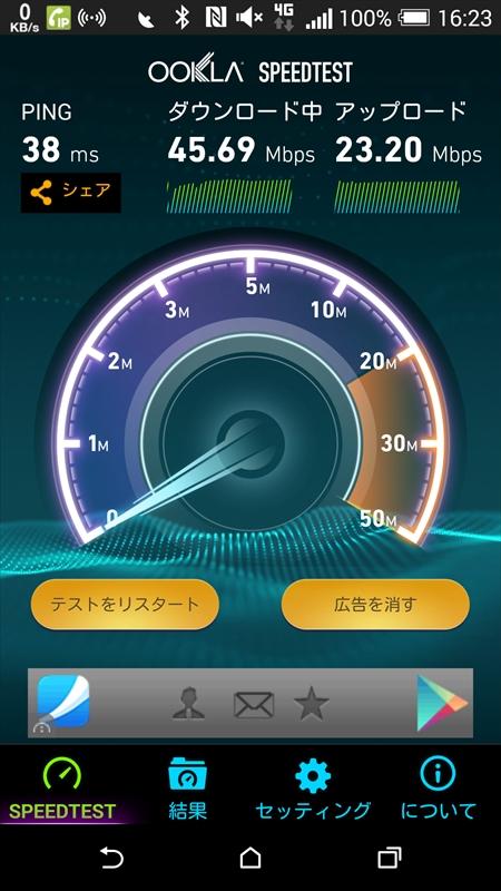 LTE 700MHz帯対応機種でスピードテスト。下り45.69Mbps/上り23.20Mbps