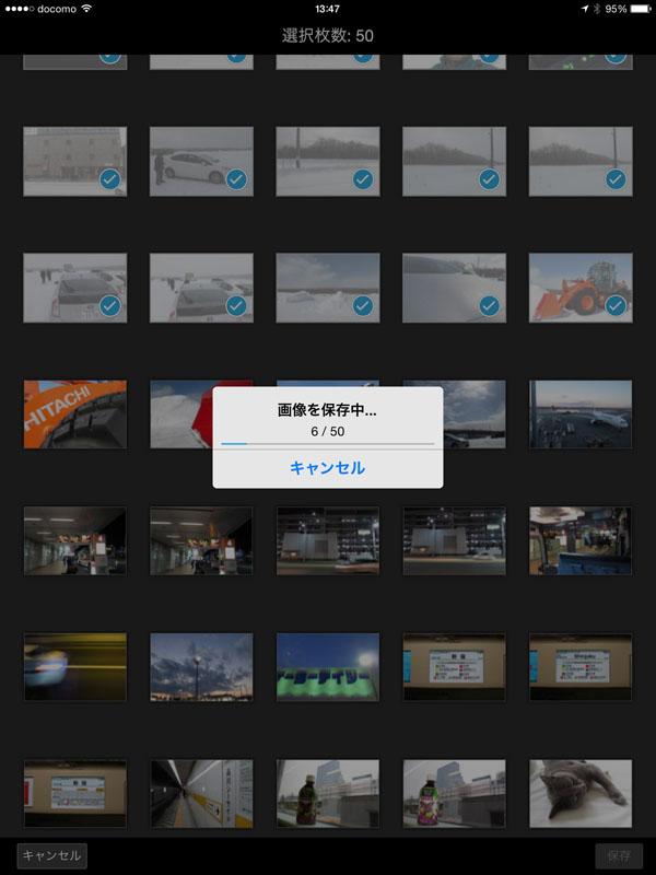 「PowerShot N2」とiPadを連係させて使用している様子。スマートフォンやタブレット側では「Camera Connect」アプリを使用。画像の転送などを行えます。