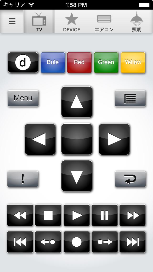 スマートフォン用アプリの操作画面