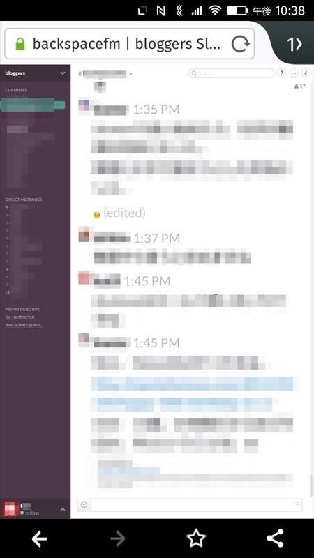 SlackはPCサイトをそのまま表示