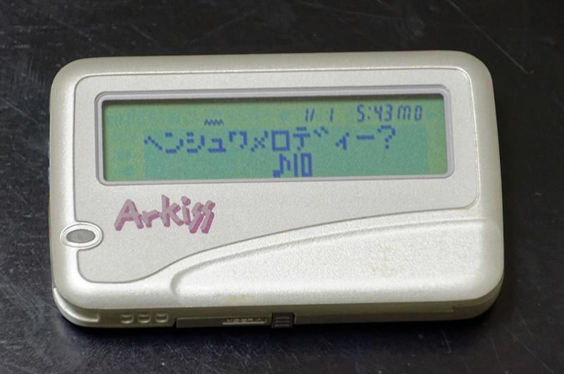 「ArKiss」では呼び出し時のメロディの自作機能を備えていた