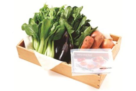 「食べて学べる! 野菜キット」イメージ