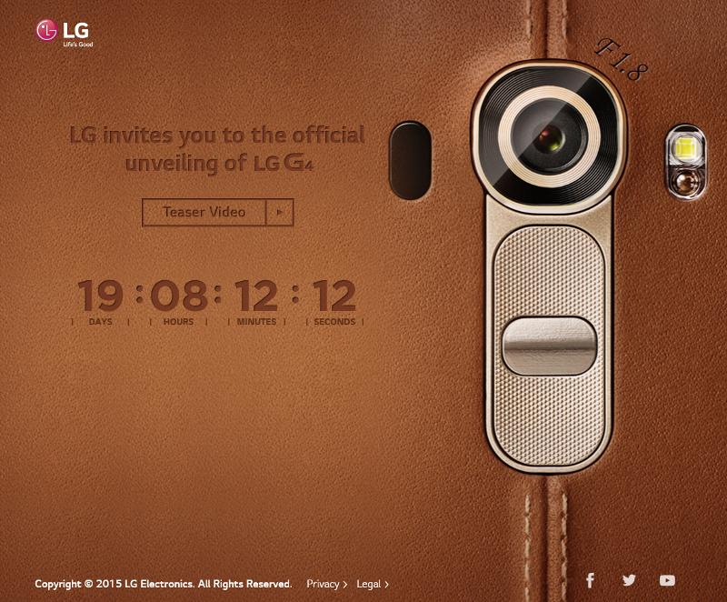 「LG G4」のティザーサイト