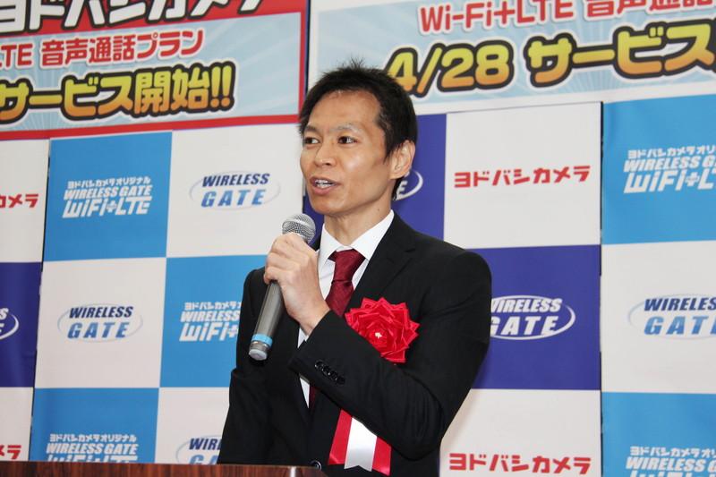 ワイヤレスゲート代表取締役CEO 池田武弘氏