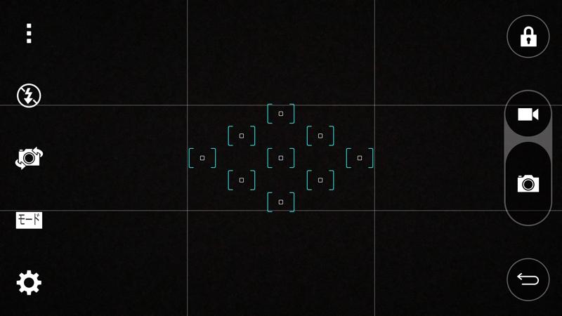 こちらはショートカットキーで起動した際のカメラ画面。サムネイル表示が南京錠アイコンに差し替わっている。ただし、撮影は何枚でも連続実行できる