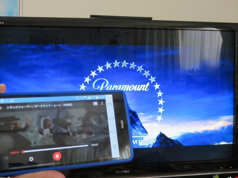 端末内の動画をテレビで再生