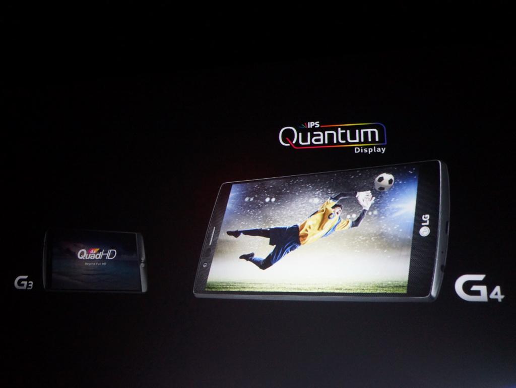 G3のクアッドHD液晶搭載による解像度の競争に続き、G4ではQuantumディスプレイ搭載により、色再現性という新しい競争軸を提案したい