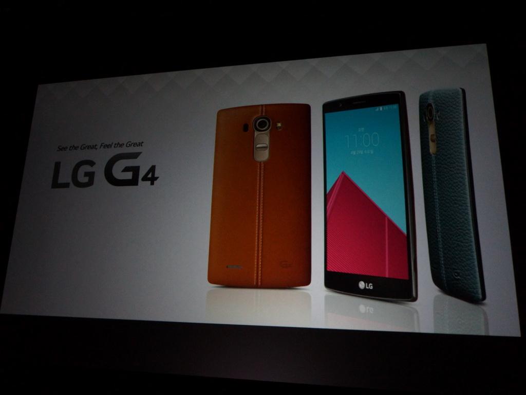 LGが世界主要6都市でイベントを開催し、フラッグシップモデル「G4」を発表