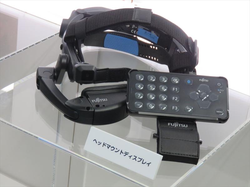 5月11日より提供が開始された法人向けのヘッドマウントディスプレイ