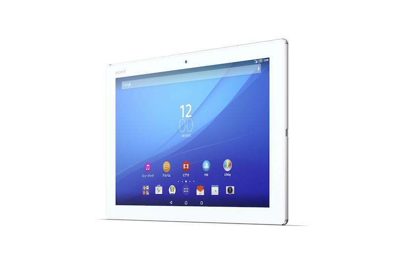 「Xperia Z4 Tablet SOT31」