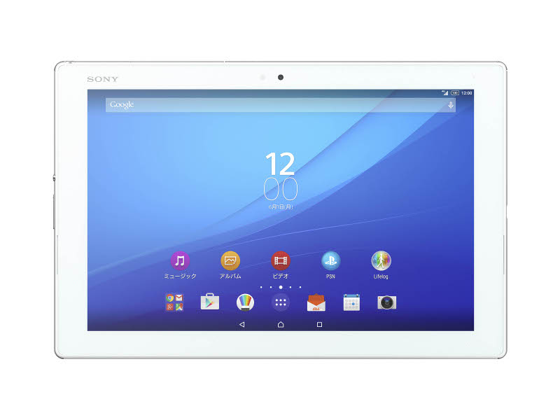 「Xperia Z4 Tablet SOT31」ホワイト