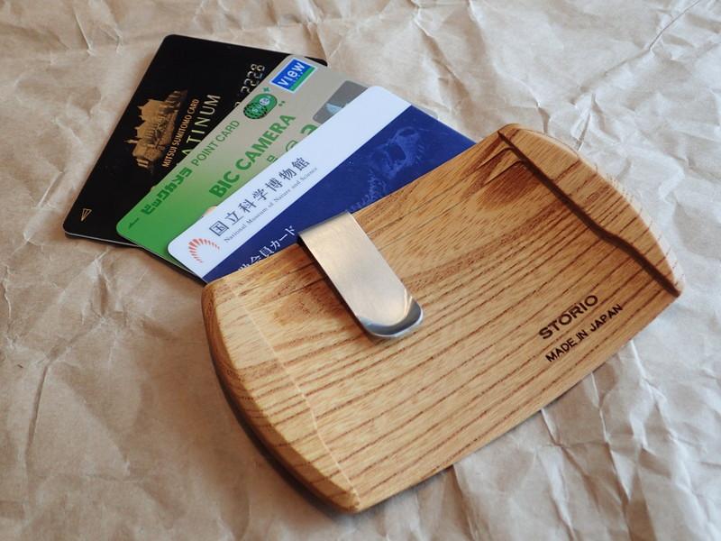 電子マネーのカードを1枚と、クレジットカード、会員カードの3枚でやってみた