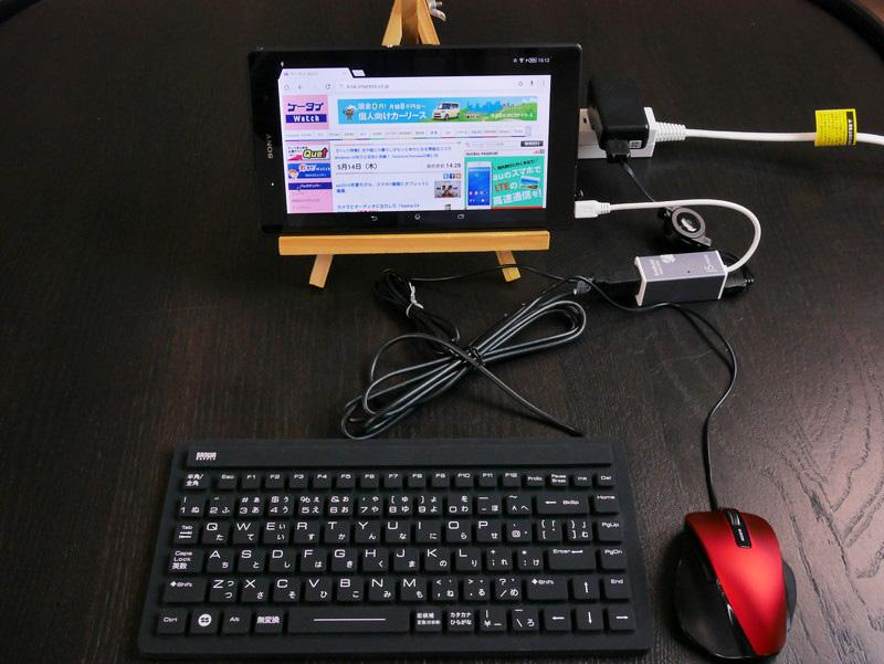 パソコンライクに使うならやはりタブレットの方が見た目も使い勝手もしっくりくる