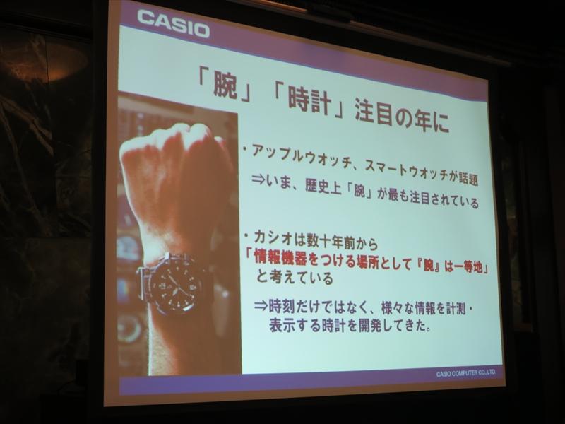 スマートウォッチの登場がきっかけで腕時計が注目されている