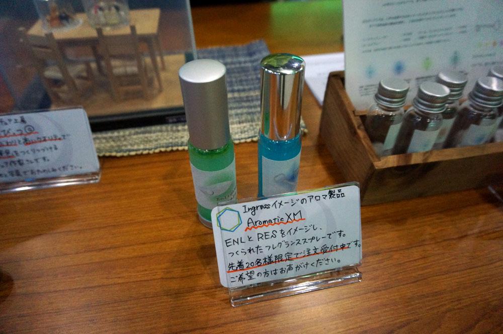 Ingressをイメージした香水。ENLをイメージしたモノを試しにつけてみたが、バトルの後でも爽やかさを演出できる香りだった
