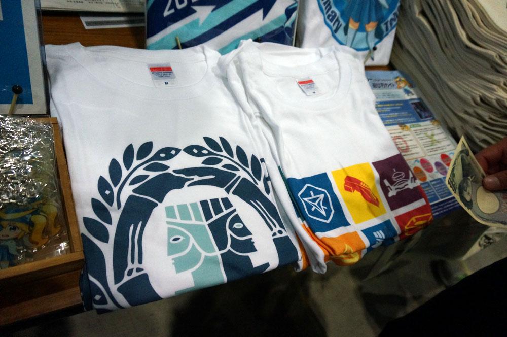 PersepolisをテーマにしたTシャツ