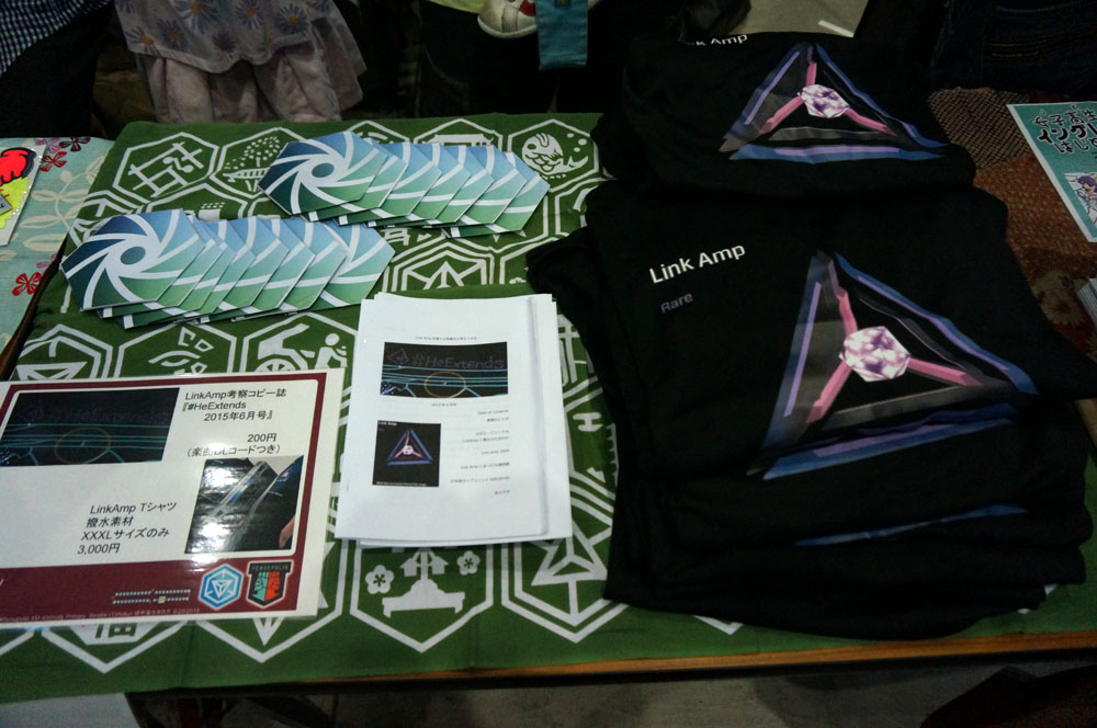 LinkAmpのTシャツにLinkAmpに関する考察など、HeExtendsなアイテムたち