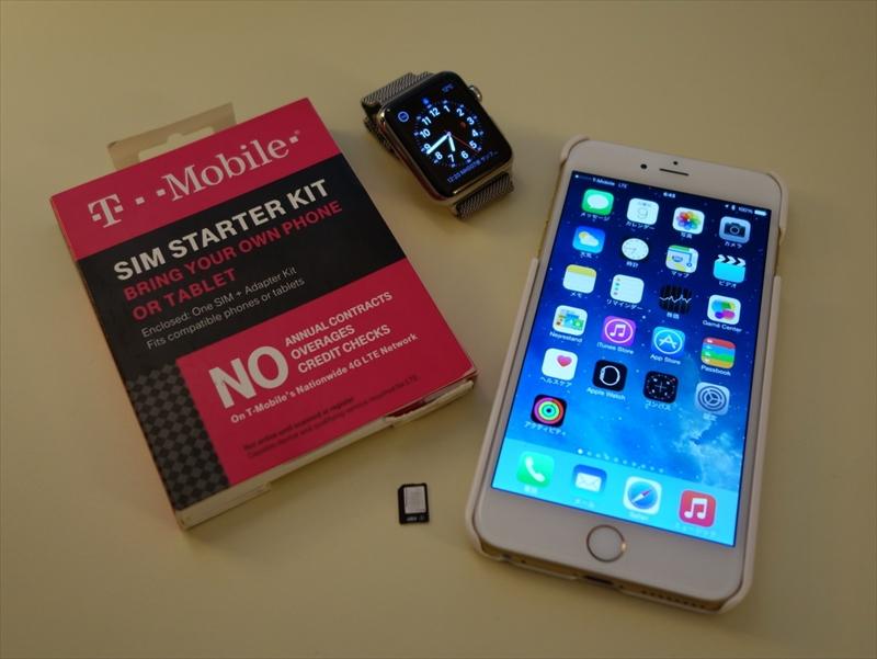 Apple Watchのために、iPhone 6 PlusをSIMロックフリー版に切り替え。T-Mobileの「SIM STARTER KIT」は日本にいてもパソコンからアクティベーションが可能。現地に入り、au ICカードを差し替えれば、すぐに接続できた