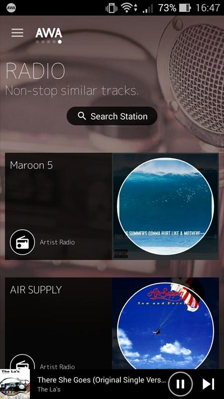 好みの楽曲やアーティストを選ぶと、それを軸に自動で選曲された曲が次々と再生される「RADIO」も楽しい