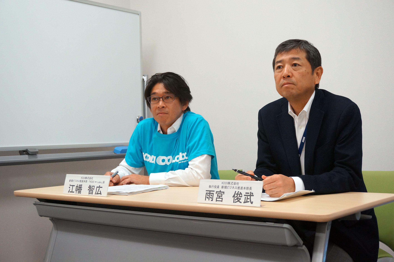 ラボ長の江幡氏(左)と新規ビジネス推進本部長の雨宮氏(右)