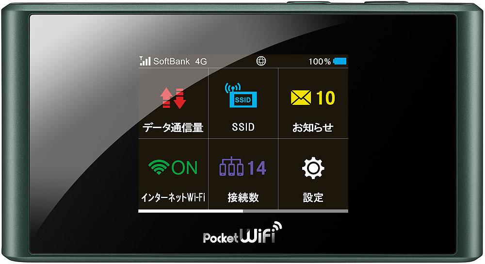 「Pocket WiFi 304ZT」