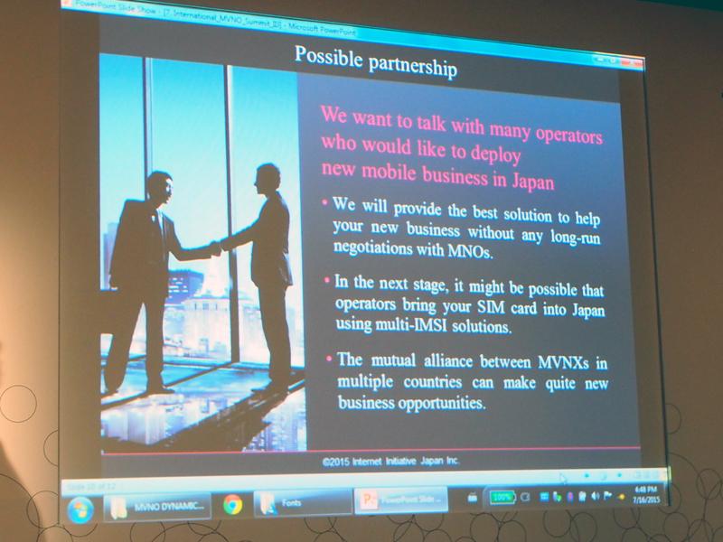 ネットワークの開放が進めば、海外事業者との協力もしやすくなるという