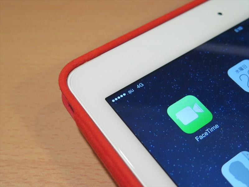 SIMフリー版iPad Air 2でmineoのSIMカードがちゃんと動いてます。そこそこパフォーマンスも出てます