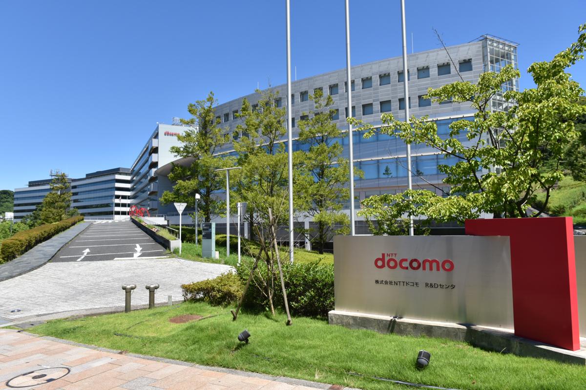 横須賀市の横須賀リサーチパーク内にあるドコモR&Dセンタ