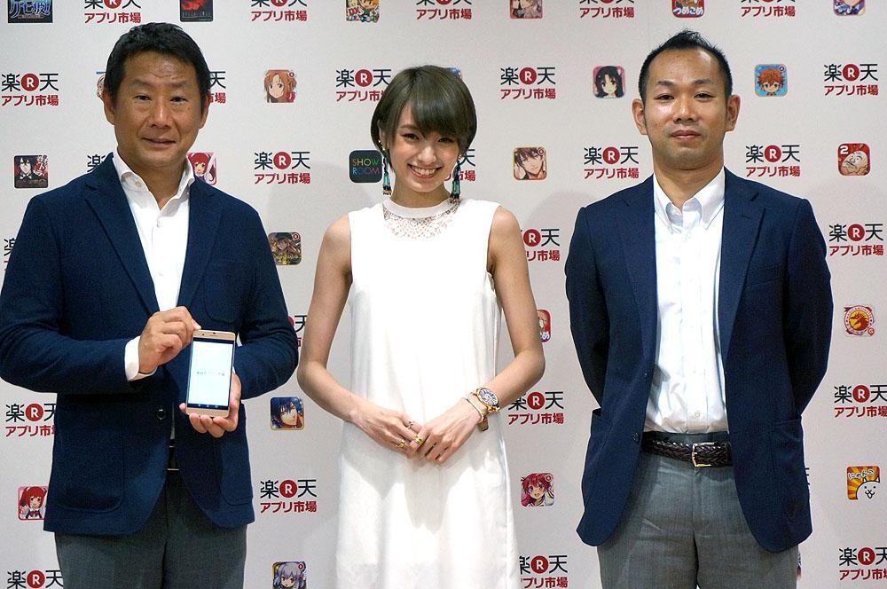 発表会はタレントの南明奈(中央)も登場。プレゼンは島田氏(左)と栗原氏(右)から行われた