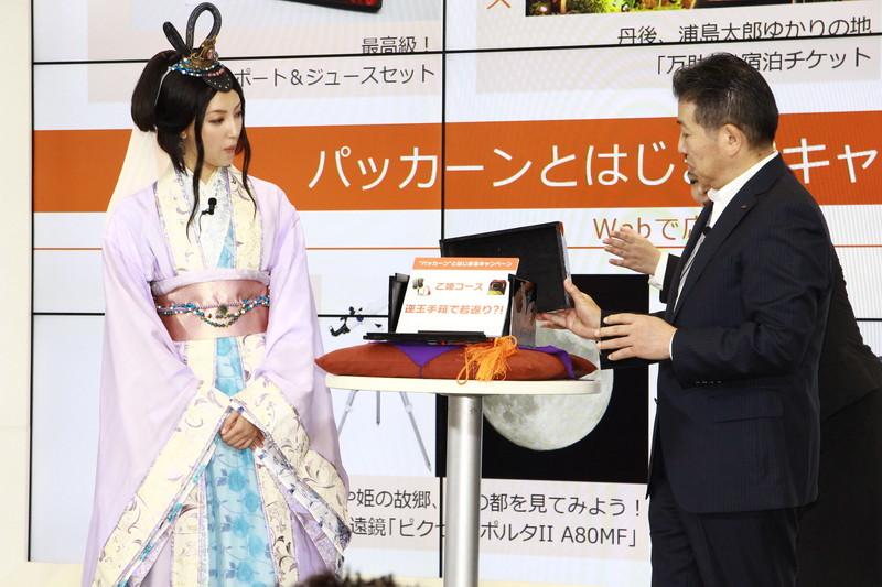 「乙姫コース」は「逆玉手箱」、エステサロンで若返れる!?