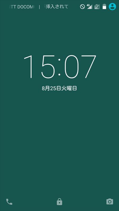 電源ボタンを押すと、これまでと変わらないロック解除画面が表示される。画面をスワイプしてロック解除しようとすると……