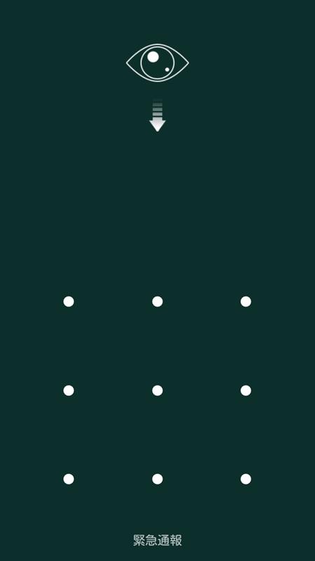 眼セキュリティ認証の画面になる。同時に使う解除方法にパターンを設定しているので、パターン入力画面も表示される。こちらを使って解除してもOK