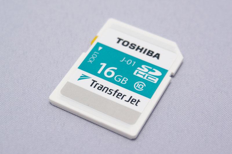 TransferJet内蔵SDカード「SD-TJA016G」