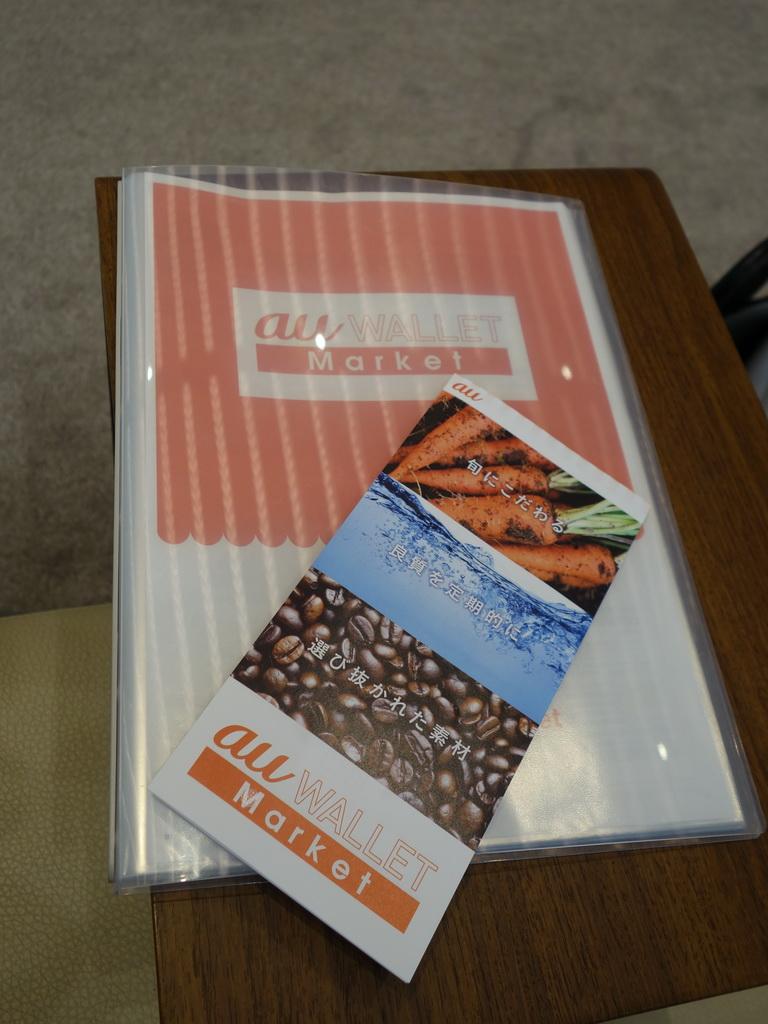 店頭に置かれたクリアブックを使ったカタログで商品を選ぶことができる