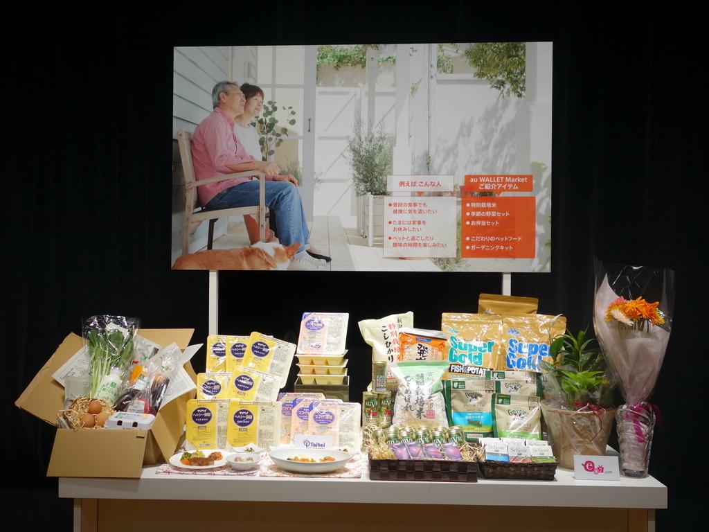 24日のプレス説明会で展示されていたau WALLET Marketで取り扱う商品例。お米や野菜など、健康に気を遣いたい人向けの食品をラインアップ
