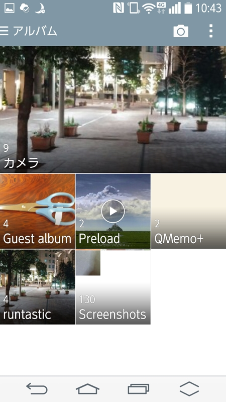 こちらは通常モードにおける「ギャラリー」。通常の写真と区別された「Guest album」フォルダーに4枚保存されていることがわかる