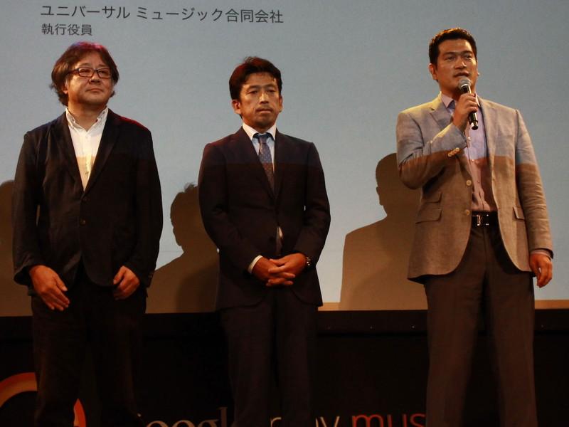 左から、ソニー・ミュージック今野氏、エイベックス佐藤氏、ユニバーサル島田氏