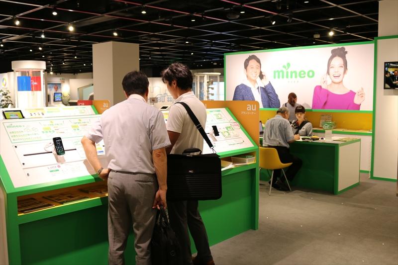 グランフロント大阪の北館3階に設置された「mineoアンテナショップ」