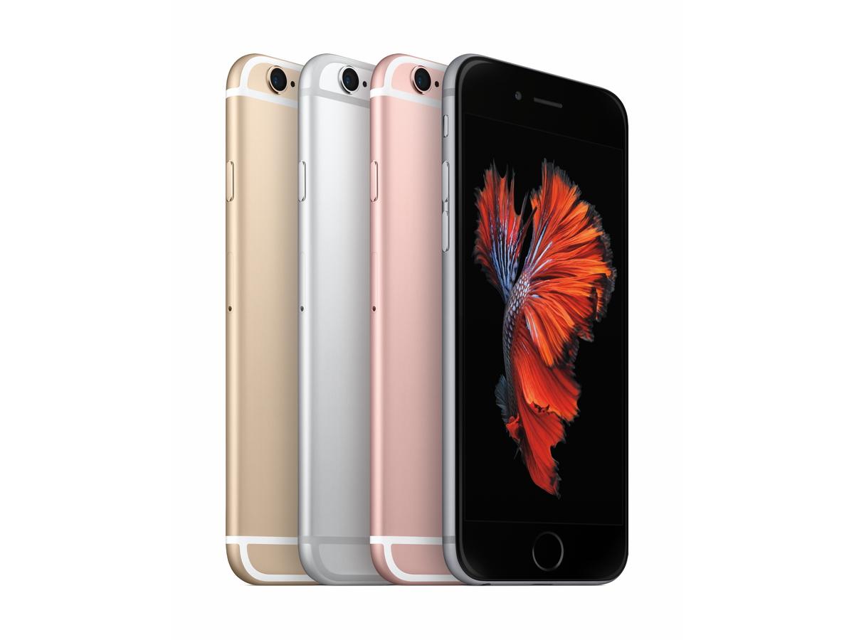 4色のカラーラインナップ(iPhone 6s)