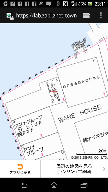 「住宅地図」利用イメージ