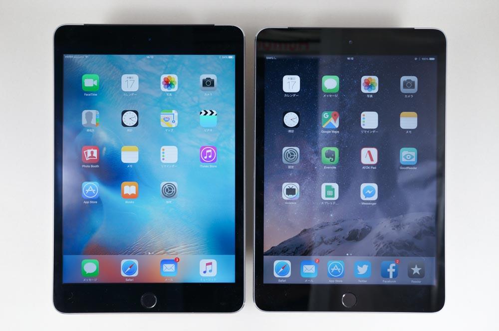 左のiPad mini 4の方が右のiPad mini 3より若干大きいが、見分けはほとんど付かない
