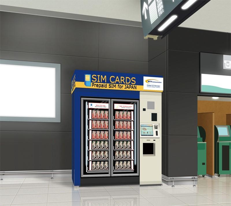 自動販売機の設置イメージ